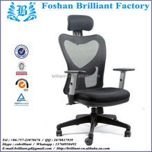 office floor mat hair styling dining chairs with armrests BF8998