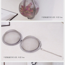 Low Price High Quality Stainless Steel Tea Infuser