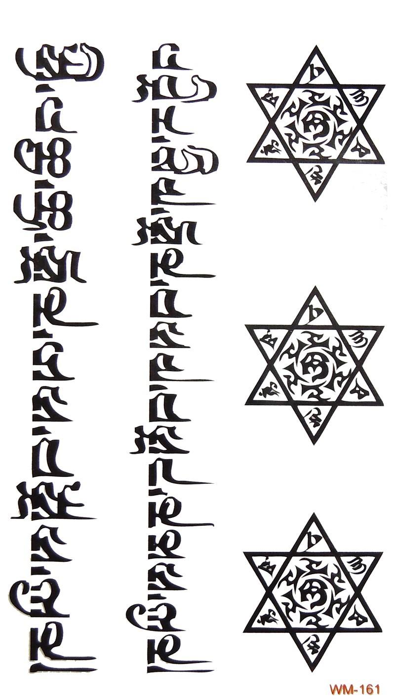 WM-161-lettering-tattoo-1