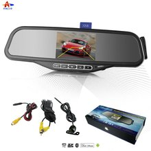 Super Ultrathin Shell ALD100B -Bluetooth rearview mirror + wireless camera +FM Transmitter+ SD card/UDisk to support MP3 play