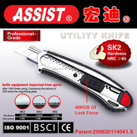 Assist Cheap stainless steel utility knife blade fixed utility knife cutter,utility knife with rubber handle