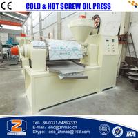 2015 Zhonghang 6YL-100 virgin coconut oil expeller