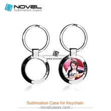 Good design sublimation case wholesale keychain