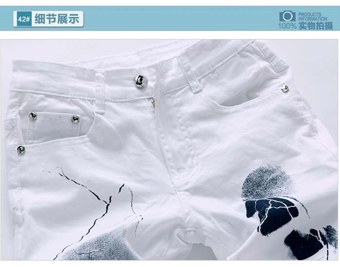 White Fashion Men Jeans Unique Lighting And Running Man Printing Cotton Large Size 40 Jeans For Men