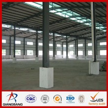 Metal Building Materials as en aws structural steel workshop made in china