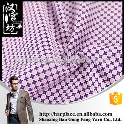 Made in China Factory price Comfortable t shirt material