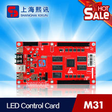 Internet/lan led display control systems support text,image and video