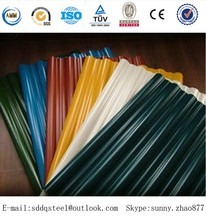 The best price of corrugated pvc roof sheet