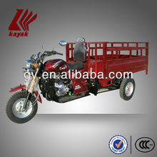 200cc cargo tricycle KN200ZH-J