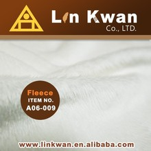 A06-009 Linkwan Taiwan super soft knit fabric 58 inch brushed fleece fabric for garment-home textile