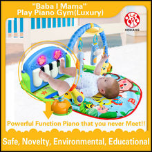 2015 New product plush baby play mat Safe non-toxic Accepted OEM