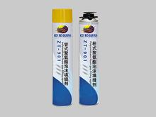 One-component ,moisture curing, multi-purpose elasticPolyurethane Foam
