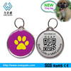 factory custom excellent metal pet tag hot sell epoxy dog tag with qr code