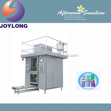 Aseptic Pouch Packing & Filling Machine