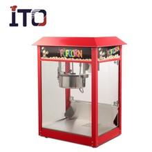SI-1808 Hot air commercial popcorn vending machine