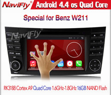 Quad Core 1.6G Andorid 7 Inch Car multimedia Player For E-Class/W211/E300/CLK/W209/CLS/W219/G-Class/W463 dvd GPS stereo