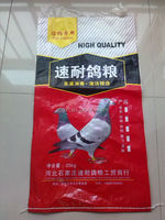 china 2014 guaranteed quality fish/pet/chicken feed 50kg pp woven bag