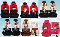 2014 new type comfortable unviersal cartoon car seat covers