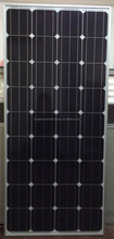 pv solar panel price from china/Kingstar solar panel manufacturing machine jinhua/130w mono chinese solar panels price