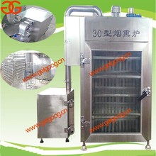 Meat Smoked Furnace|Fish/Chicken Smoked furnace|Bacon/Dried pork Smoked furnace machine