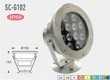 DC12V 12W LED Pool Light Stainless Steel Color Changing LED Swimming Pond Lighting