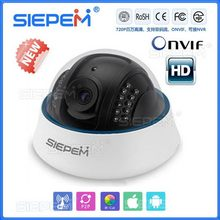 Design promotional gift wireless ip camera system/ip surveillance camera/1280*720 1mp ip camera poe dome