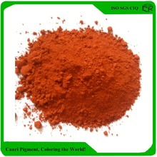 Animal feed material iron oxide red