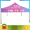 Waterproof logo print promotional folding tent