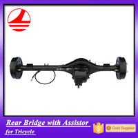 Chongqing Factory Direct spare parts 150CC motor tricycle rear axle
