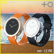 waterproof smart watch looking for overseas sole agent