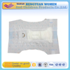 Hot Sale High Absorption Disposable Pet diapers