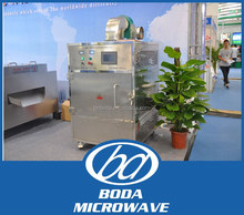Industrial microwave moringa leaf dryer and sterilization/microwave dehydration equipment