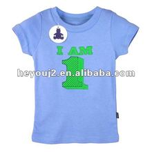 child brand wholesale clothing