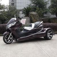 300cc three-wheel motorcycle trike with CVT