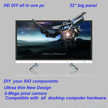 New design 32 inch desktop oem all in one pc ,gaming computer All In One PC barebone system without HDD,CPU,Memory