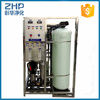 ZHP ro water purification plant commercial reverse osmosis plant