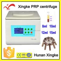 blood plasma extractors,low speed centrifuge, prp centrifuge price