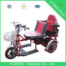 chinese new 3 wheel electric car for passenger