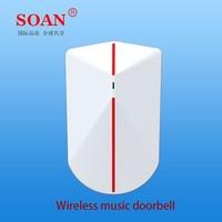 wireless remote doorbell with alarm siren wifi doorbell and welcome doorbell kits for hotel \home \shop \store