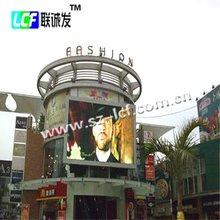 PH12 outdoor full color video led move truck screen