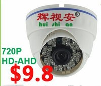 1.3MP waterproof outdoor/indoor vandal-proof ir ip dome camera with promotion price