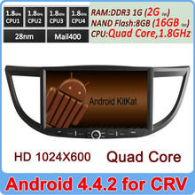 Ownice C200 New Quad Core 1.6GHz Android 4.4.2 for CRV 2014 car gps dvd HD 1024*600