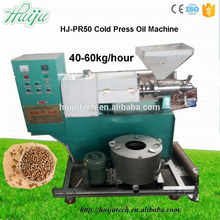 palm kernel oil press machine, 220V Single Phase Home Use Automatic Vacuum small cold press oil machine For Olive,Peanut,Sesame