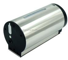 Wall mounted Hands free Automatic sensor liquid foam Soap dispenser ZY610D