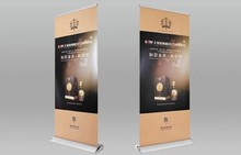"""Premium 33''x79"""" Aluminum Roll up, Retractable Banner Stand for Trade Show/Store Display"""