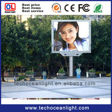 Outdoor full color P10 animation software Led display