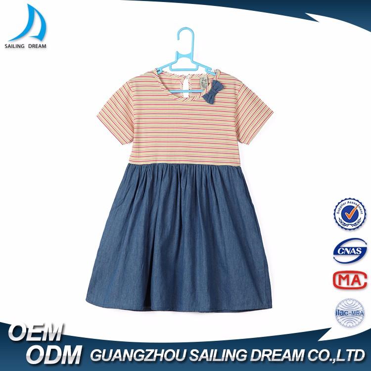 Guangzhou enfants de vêtements usine dernière conception belle inhabituel sueur fantaisie enfant costume pour 6-7 ans enfant