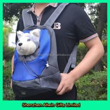 Alibaba shenzhen Supplier dog carrier backpack