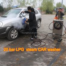 CE no boiler 20 bar mobile gas steam optima steam wash