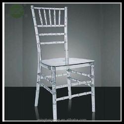 2015 banquet chair bamboo apperance acrylic chair MDC-ZJ-2